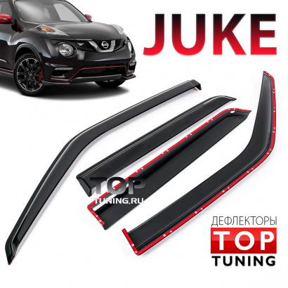 Дефлекторы на окна на Nissan Juke