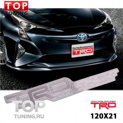 Металлическая эмблема  TRD  Sports 120x21 на Toyota