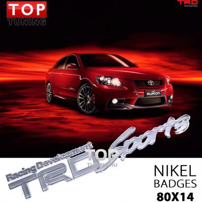 Никелевая наклейка логотип TRD Sports 80x14 на Toyota