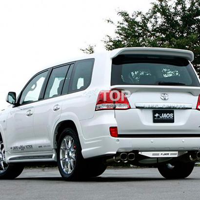 Накладки заднего бампера на Toyota Land Cruiser 200