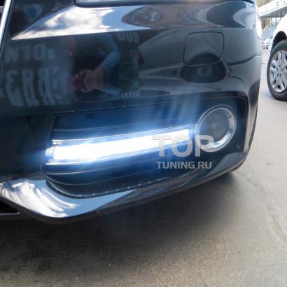 Дневные ходовые огни на Audi A4 B8