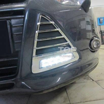 Дневные ходовые огни на Ford Focus 3