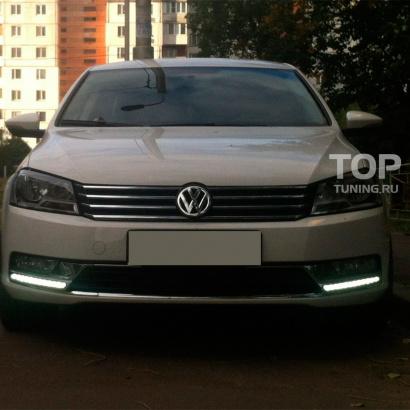 Дневные ходовые огни на VW Passat B7