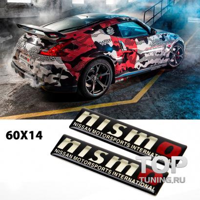 3D эмблемы на Nissan