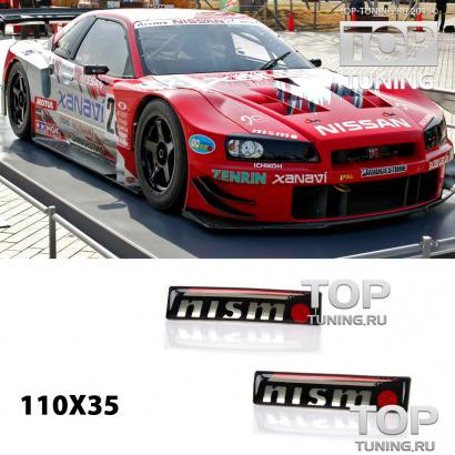 3D наклейка на Nissan