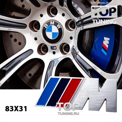 Металлическая эмблема  на BMW