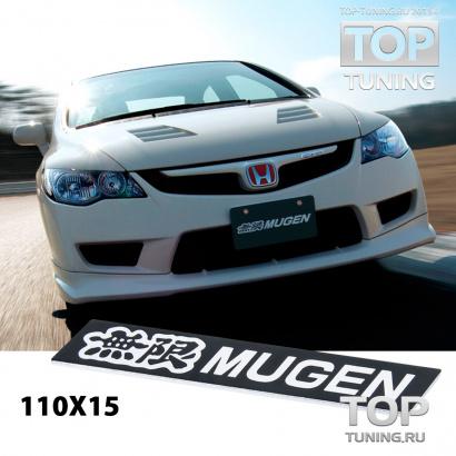 Черная эмблема на Honda