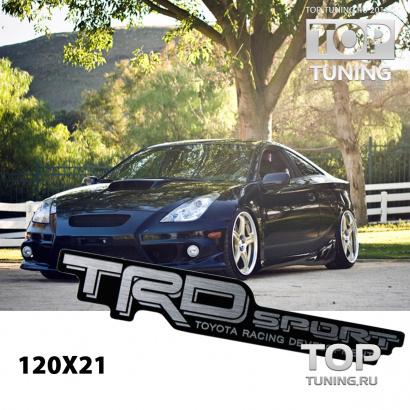 Металлический шильд TRD Sport 120x21 на Toyota