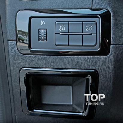 Облицовка панели управления и окантовка ниши водителя на Mazda CX-5 1 поколение