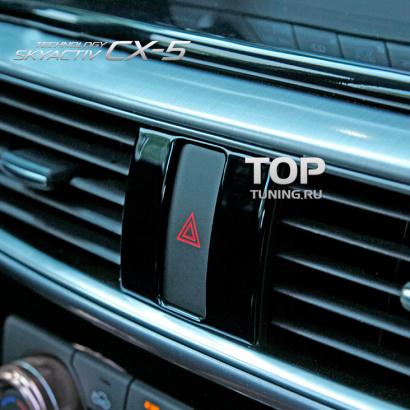 Молдинг кнопки аварийной остановки на Mazda CX-5 1 поколение