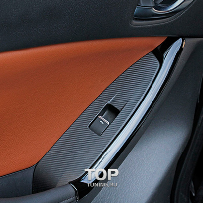 Молдинг окантовки подлокотника на Mazda CX-5 1 поколение