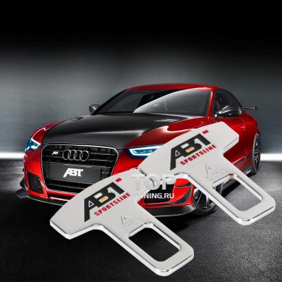 Обманки на Audi