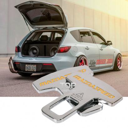 Обманки ремней на Mazda