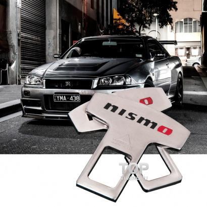 Комплект матовых обманок на Nissan