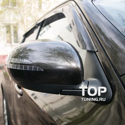 Крышки боковых зеркал с поворотниками на Nissan Juke