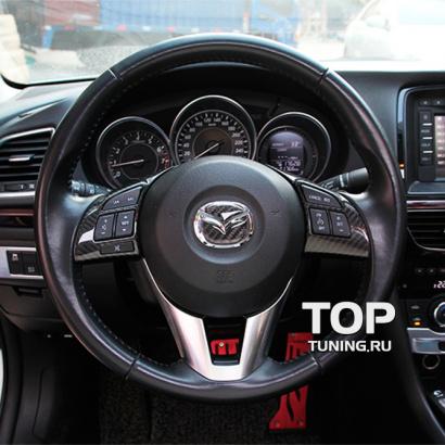 Вставки в руль на Mazda 6 GJ