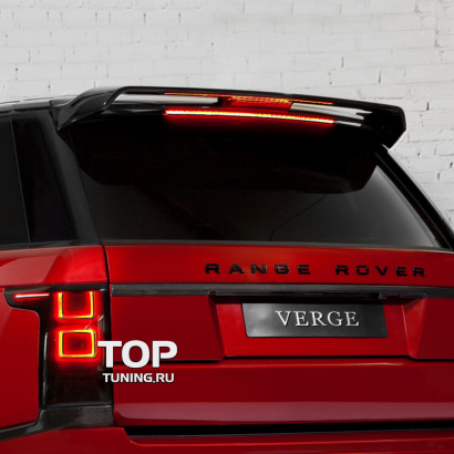 Спойлер крышки багажника на Land Rover Range Rover Vogue 4