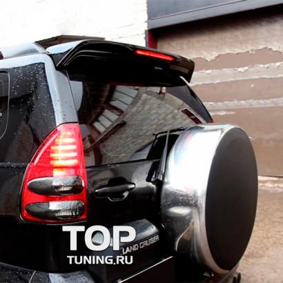 Спойлер крышки багажника на Toyota Land Cruiser Prado 120