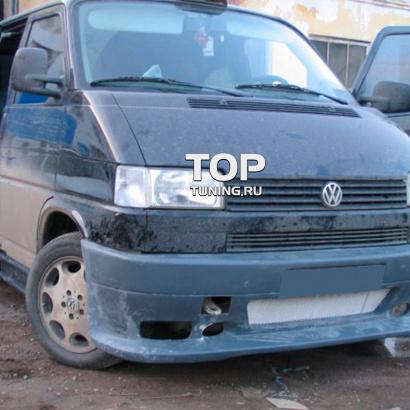 Передний бампер на VW Transporter T4