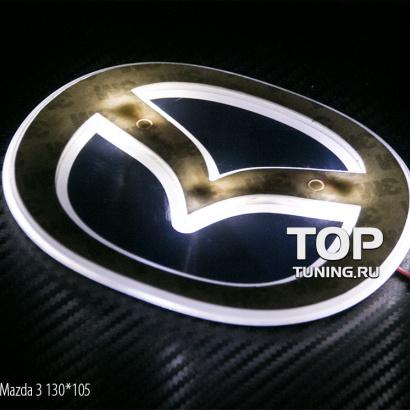 Светодиодная вставка под эмблему на Mazda