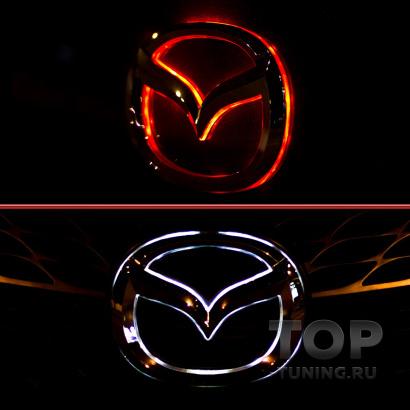Светодиодная вставка под эмблему для Mazda