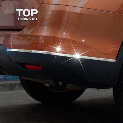 Декоративные молдинги на задний бампер на Nissan X-Trail T32