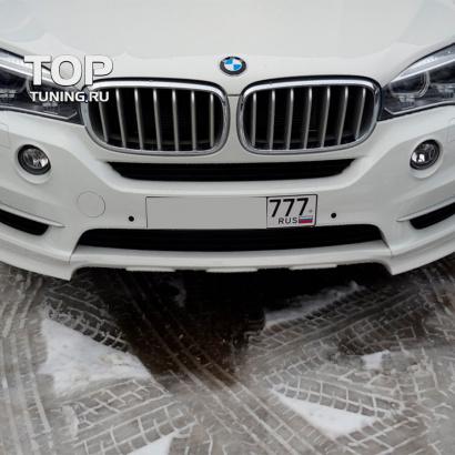 Юбка переднего бампера на BMW X5 F15