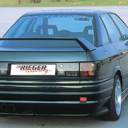 Накладки на пороги на Audi 80 B3