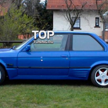 продаю пороги на BMW e30