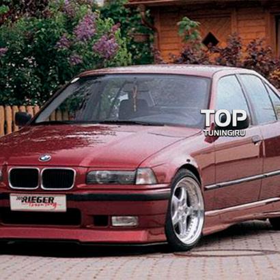 Юбка на передний бампер на BMW 3 E36
