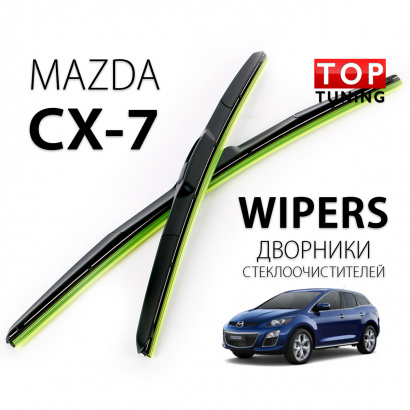 Щетки стеклоочистителя на Mazda CX-7