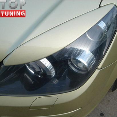 Реснички - узкие  на Opel Astra H GTC