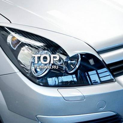 Реснички - фигурные на Opel Astra H GTC