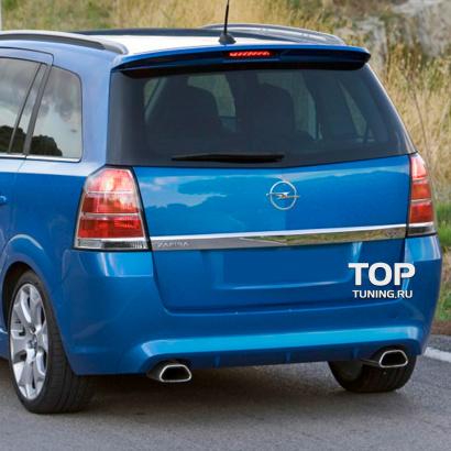 Спойлер на крышу  на Opel Zafira B