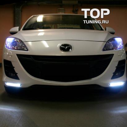 Комплект ДХО на Mazda 3 BL
