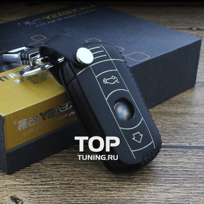 Кожаный чехол для смарт ключа 3 кнопки на BMW