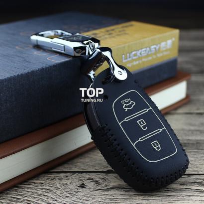 Кожаный чехол для смарт ключа на Kia