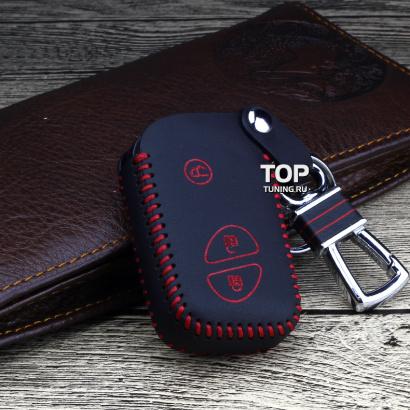 Кожаный чехол на смарт-ключ на Lexus