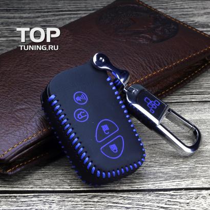 Кожаный чехол для смарт ключа на Lexus