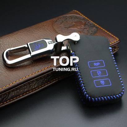 Кожаный чехол на смарт-ключ 2 (3) кнопки на Lexus