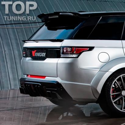 Насадки на выхлопную систему на Land Rover Range Rover Sport 2