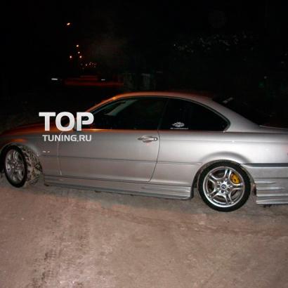 Пороги - Обвес на BMW 3 E46