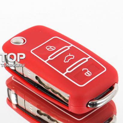 Силиконовый чехол для ключа на VW