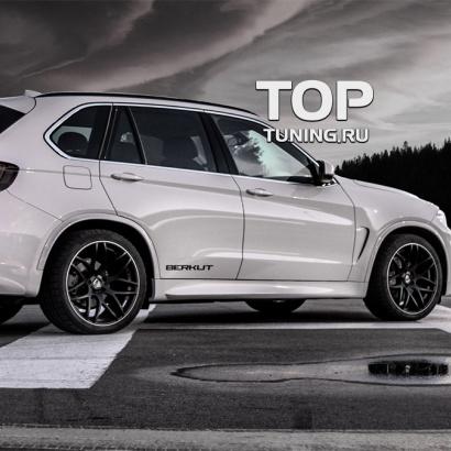 Тюнинг - Пороги  на BMW X5 F15