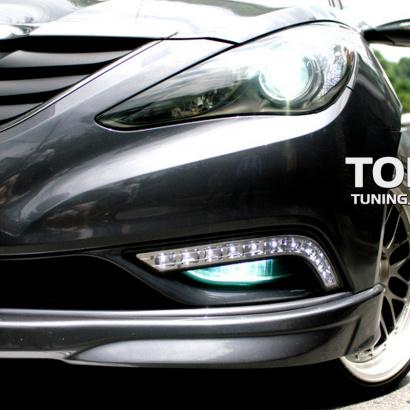 Дневные ходовые огни на Hyundai Sonata 6 (YF)