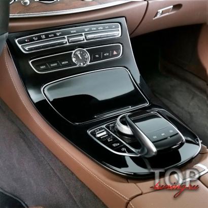 Защитные пластины на консоль торпеды на Mercedes E-Class W213