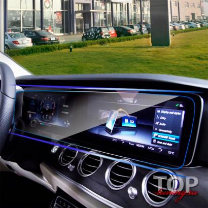 Защитное стекло на панель приборов AGC 3D GLASS на Mercedes E-Class W213