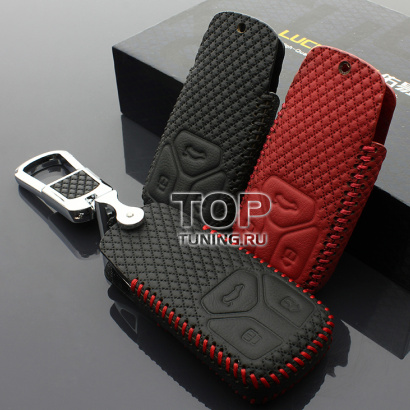 Кожаный чехол для смарт ключа Luxury Line на Audi