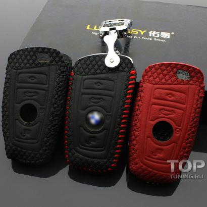 Кожаный чехол для смарт ключа на BMW