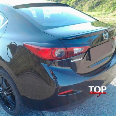 Реснички на задние фонари на Mazda 3 BM